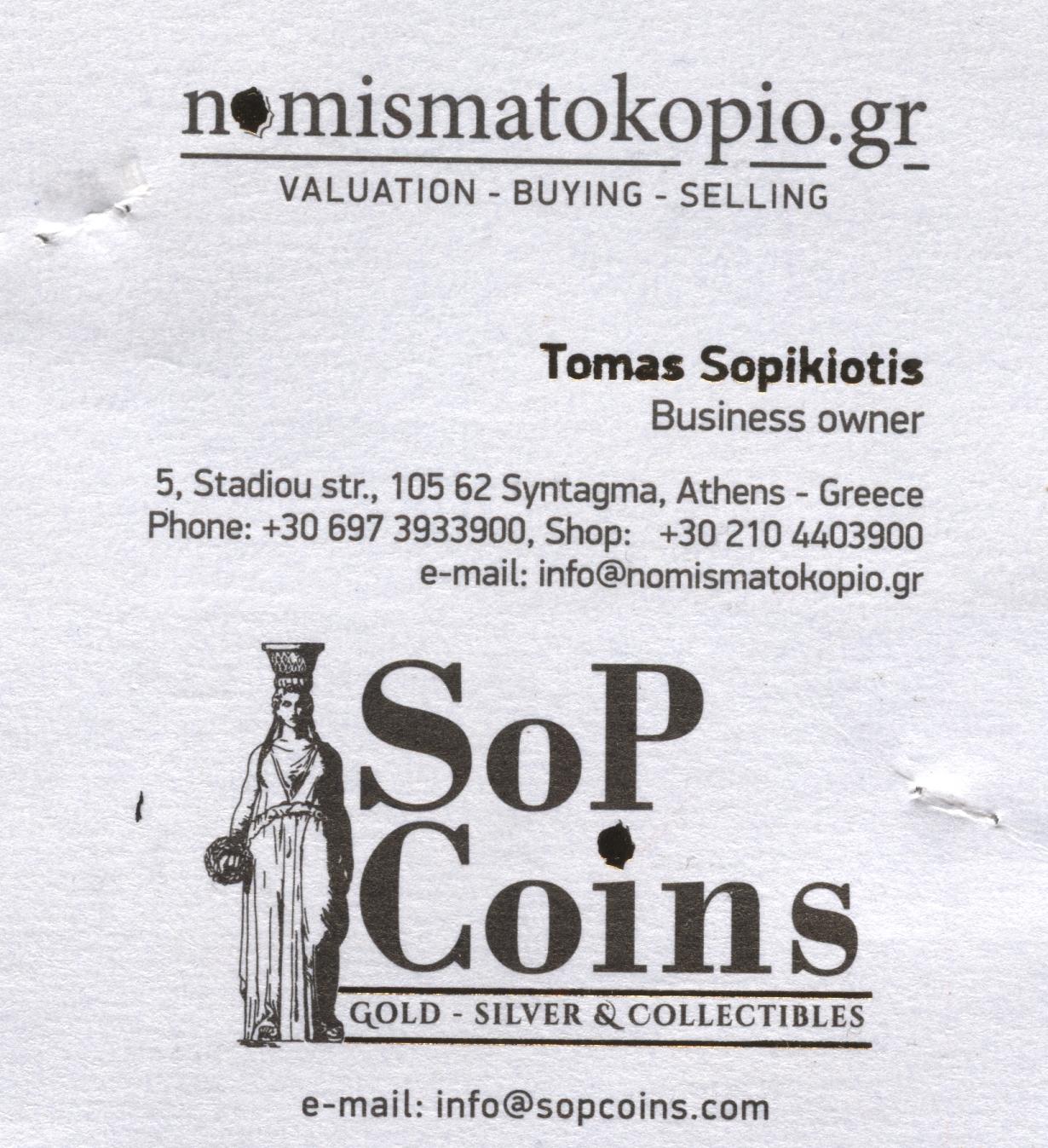 TOMAS SOPIKIOTIS