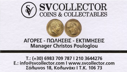 SVCollector