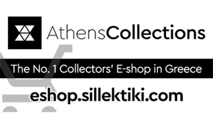 Athens Collections