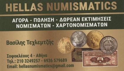 Hellas Numismatics