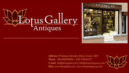 Lotus Gallery Antiques